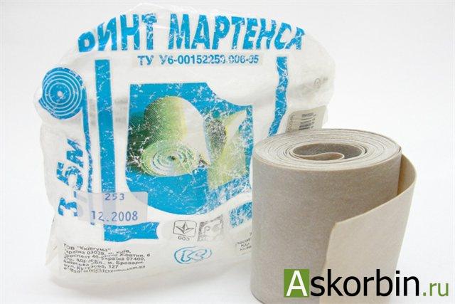 БИНТ МАРТЕНСА 5М, фото 1