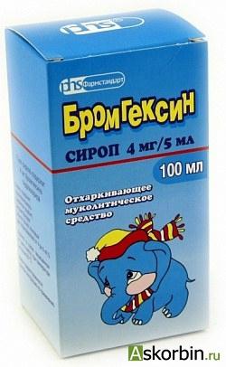 бромгексин 100мл сироп 4мг/5мл, фото 2