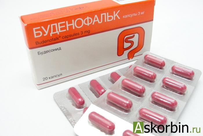 003 аптека: