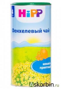 ЧАЙ HIPP ФЕНХЕЛЕВЫЙ 4+ 200,0, фото 4