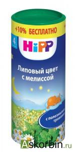 ЧАЙ HIPP ЛИПОВЫЙ ЦВЕТ С МЕЛИССОЙ 4+ 200,0, фото 3