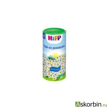 ЧАЙ HIPP РОМАШКОВЫЙ 4+ 200,0, фото 3