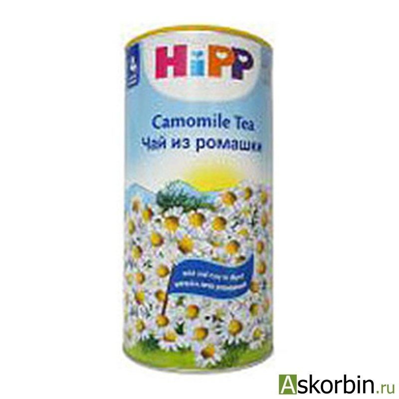 ЧАЙ HIPP РОМАШКОВЫЙ 4+ 200,0, фото 1