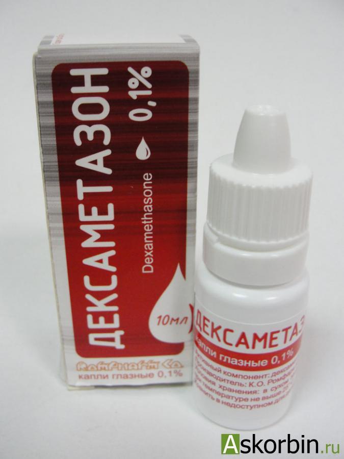 дексаметазон-лэнс 0.1% 10мл гл.капли, фото 1