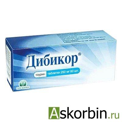Лекарство дибикор инструкция цена