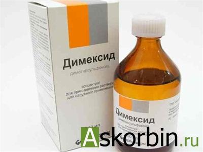 димексид 100.0, фото 2
