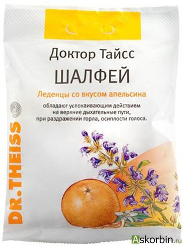 ДОКТОР ТАЙСС ЛЕДЕНЦЫ ШАЛФЕЙ С АПЕЛЬС 50,0, фото 1
