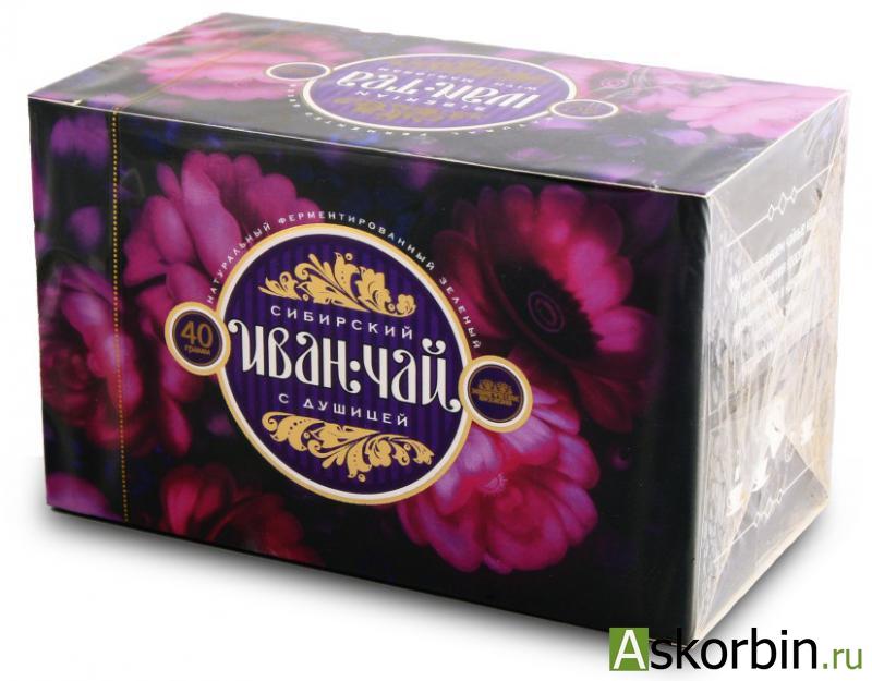 Иванчай копорский чай купить от производителя Оптовые