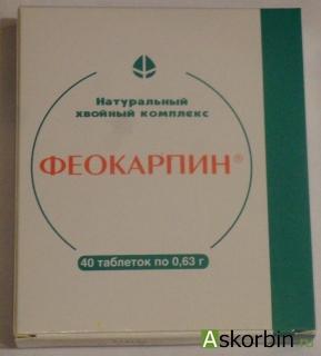 феокарпин 40 таб., фото 2