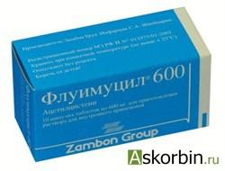 флуимуцил 600мг 10 тб.шип., фото 4