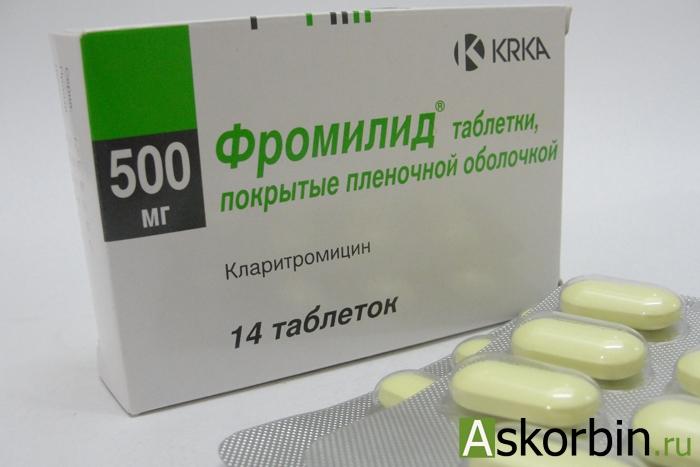 фромилид 500мг 14 таб., фото 4