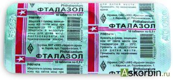 фталазол 0.5г 10 таб., фото 2
