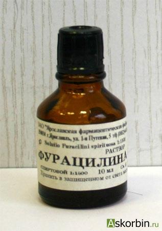 фурацилина спирт.р-р 10мл 1:1500, фото 2