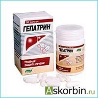 гепатрин 60 капс., фото 4