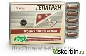 гепатрин 60 капс., фото 3