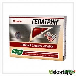гепатрин 60 капс., фото 2