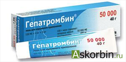 гепатромбин 30000ед мазь 40.0, фото 3
