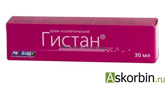 гистан крем 30мл п/аллергич., фото 2