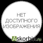 АКСЕТИН 0,75 N100 ФЛАК ПОР Д/Р-РА В/В В/М, фото 4