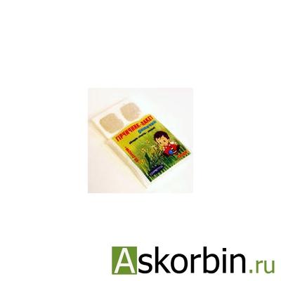 горчичники-пакеты 10, фото 2