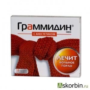 граммидин нео с анестетиком 18 таб., фото 1