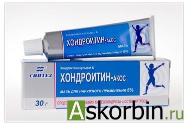 ХОНДРОИТИН-АКОС 5% 30,0 МАЗЬ, фото 2