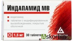индапамид 1.5мг 30 таб.п/о, фото 2