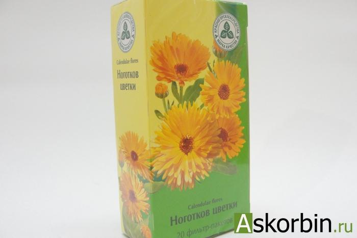 календулы цветки 1,5г 20 ф/п, фото 1