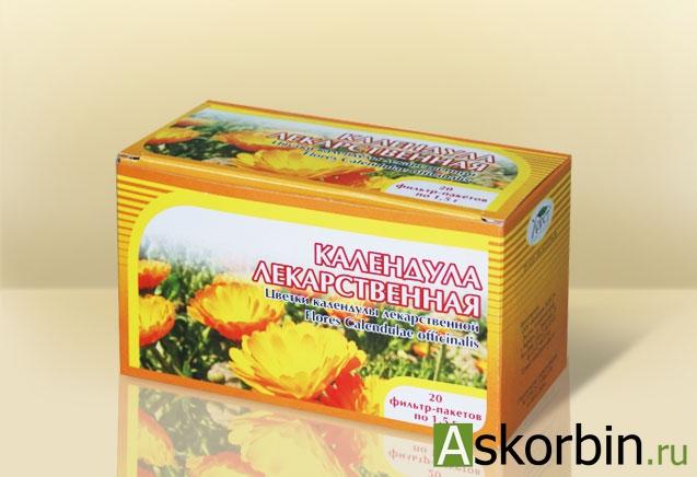 календулы цветки 1,5г 20 ф/п, фото 2
