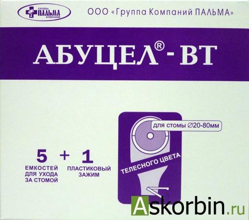 калоприемник абуцел-ВТ 5 полим.зап/неп, фото 1