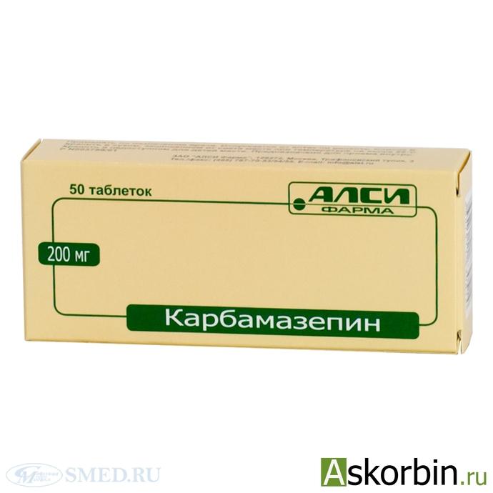купить таблетки от паразитов
