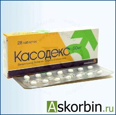 касодекс 50 мг 28, фото 4