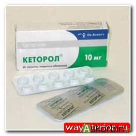 кеторол 10мг 20 таб. п/о, фото 4