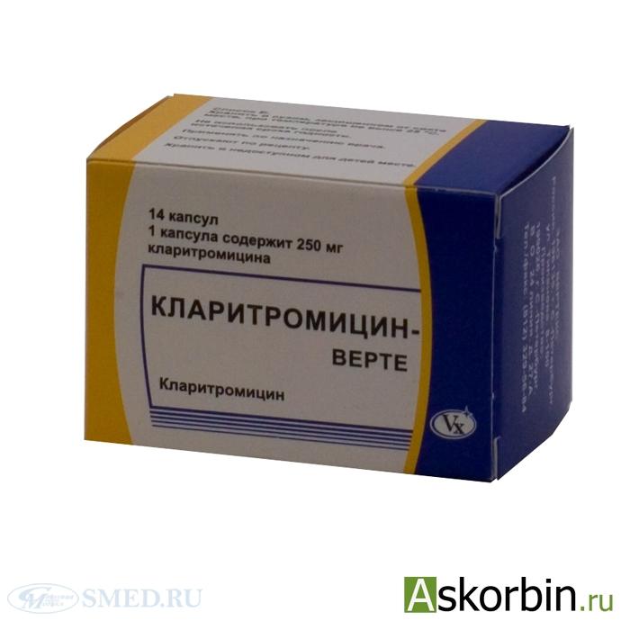 кларитромицин-верте капс.250мг 14, фото 2