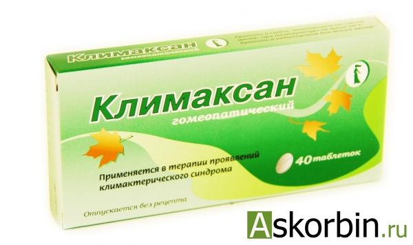 климаксан таб 40, фото 4