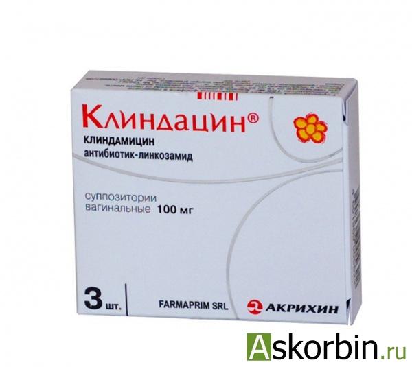 клиндацин супп.ваг. 100 мг 3, фото 3
