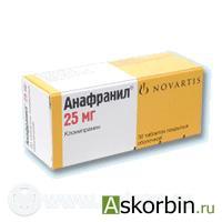 Кломипрамин 0,025 n30 табл п/плен/оболоч цена 220 руб. , купить в.