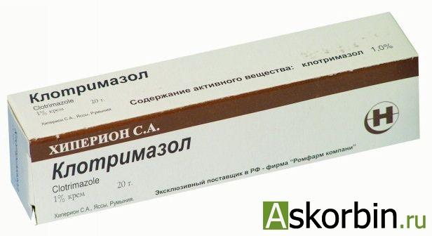 клотримазол крем 1% 20.0, фото 2