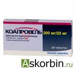 коапровель 300 мг+25 мг 28 табл, фото 2