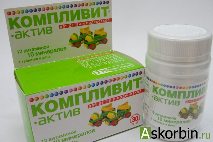 компливит-актив 30 таб п/о, фото 1
