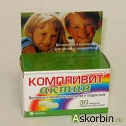 компливит-актив 30 таб п/о, фото 2