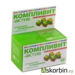 компливит-актив 60, фото 3
