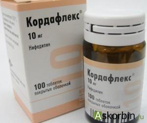 кордафлекс 10мг тб.п/о 100, фото 2