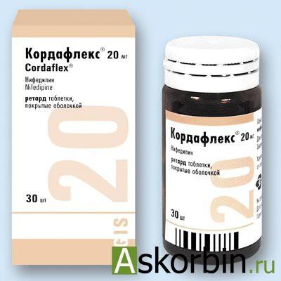 кордафлекс 20мг 30 таб.пролонг. п/о, фото 4