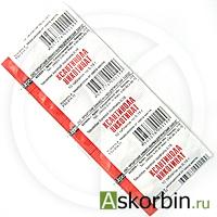 ксантинола никотинат 0.15 10, фото 2