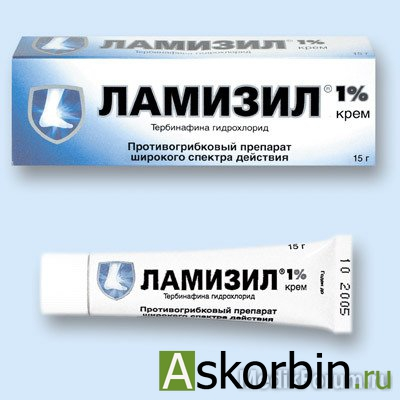 ламизил 1% 15г крем, фото 1