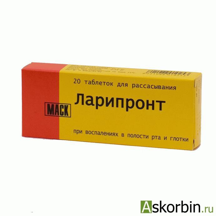 ларипронт 20 таб., фото 2