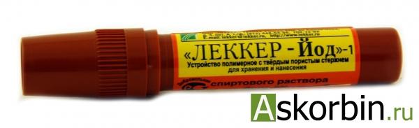 леккер-йод 5% спирт.р-р 20мл, фото 2