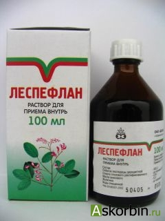 леспефлан 100.0, фото 3