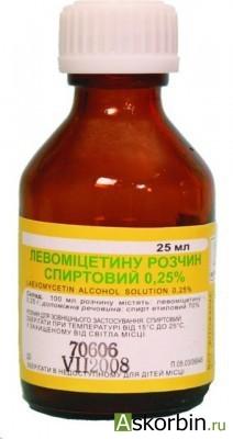 левомицетин 1%-25мл спиртовой, фото 2